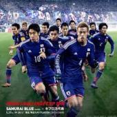 ブラジル・ワールドカップの日本.jpg