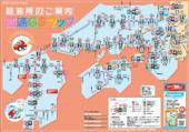 高速道路のガソリン価格(西日本高速) 山陽道.jpg